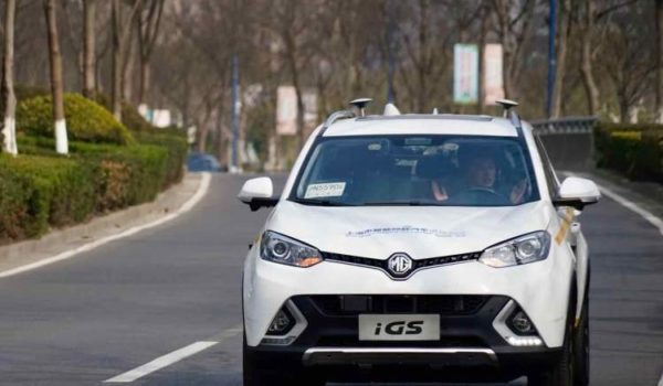 SAIC MOTOR GROUP is granted the 1st license plate in China for Intelligent Connected Vehicle Testing